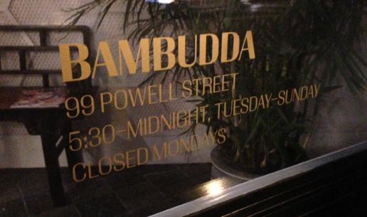 bambudda gastown