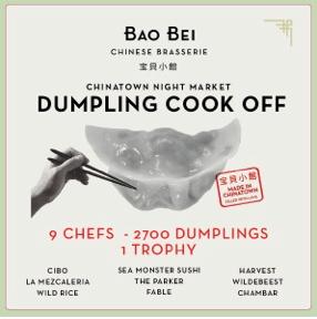 bao bei dumpling cookoff