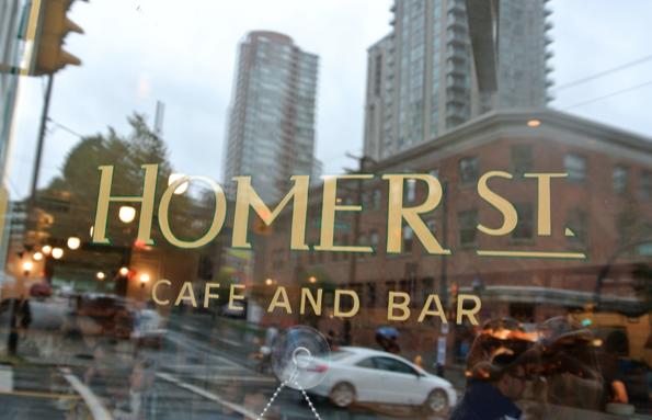 homer street cafe bar
