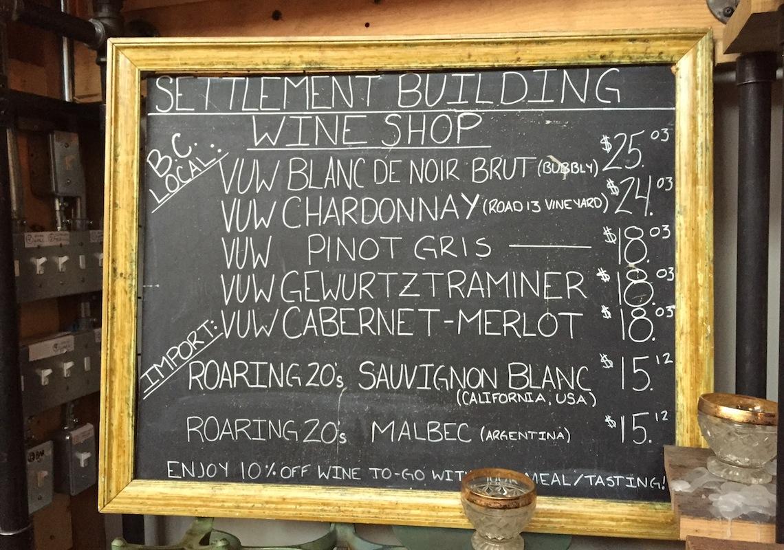settlement building wine shop