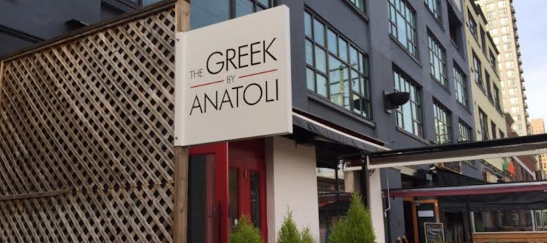 the greek yaletown