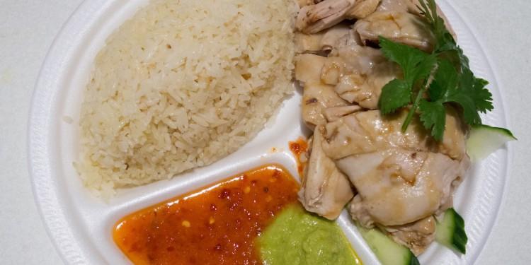 Café D'Lite Express: Hainanese chicken on rice