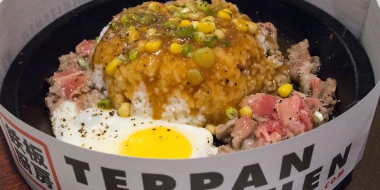 Teppan Kitchen: 'A' grade ribeye teppan with egg and corn