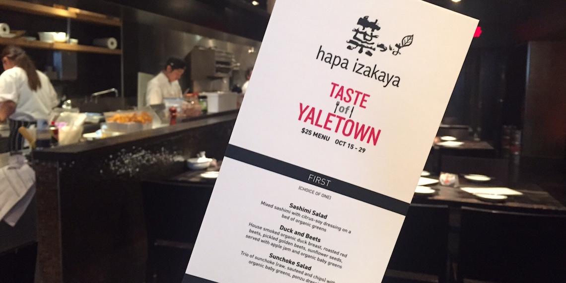 taste of yaletown 2015 hapa izakaya