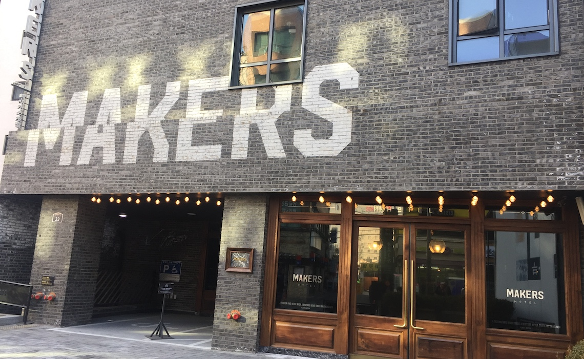 Makers Hotel, Seoul, South Korea