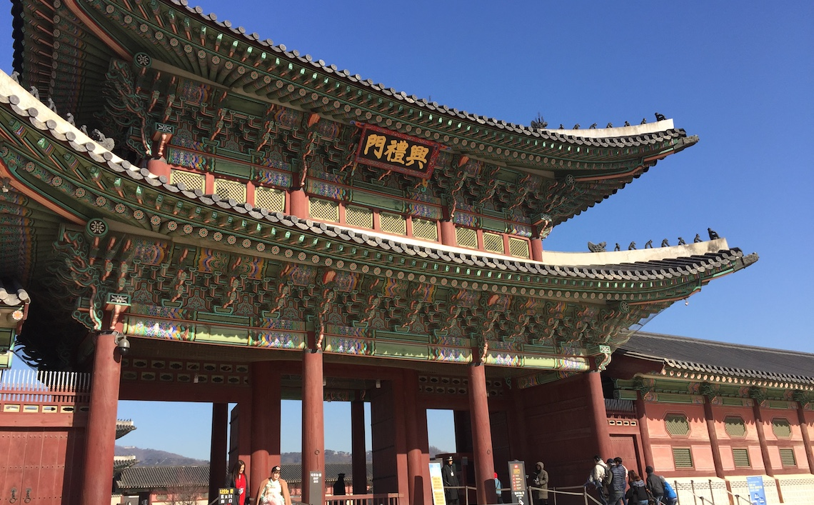 Gyeongbokgung (Palace) in Seoul, South Korea